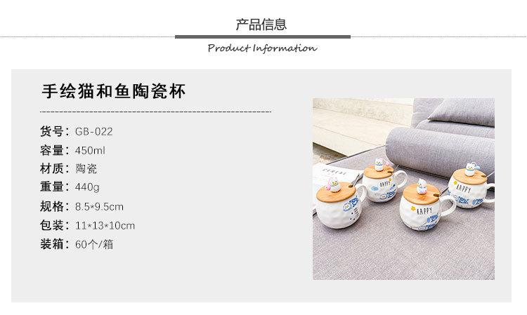Hand-painted Cat & Fish Coffee Mug With Lid Spoon