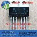 Оригинал 5 шт./лот D304X 2SD304X 12A/410V TO-220
