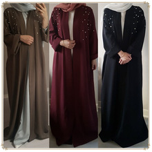 Muslim Abaya Beading Dress Cardigan Pearls Tunic Long Robes Kimono Jubah Ramadan Arabic Turkish Thobe Islamic Prayer Clothing