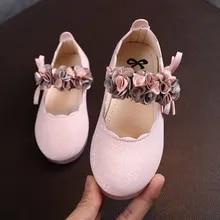 Girl Shoes Flats Flower Party-Performance Princess Kids Children's Big Soft-Sole Lace