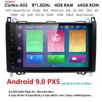 hizpo PX5 4G Car Multimedia player Android 9.0 2 Din GPS Autoradio For Mercedes/Benz/W169 W245 W639 W906 Sprinter B160 B170 B200