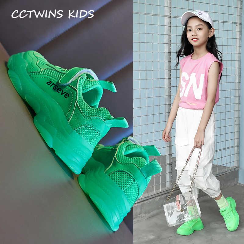 CCTWINS çocuk ayakkabı 2019 sonbahar moda kız gümrükleme ayakkabı erkek spor Clunky Sneakers çocuklar için koşu eğitmenler FS2915