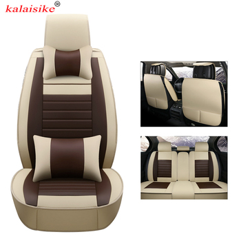 kalaisike leather universal auto seat covers for Subaru all model Legacy impreza XV Outback forester car accessories styling