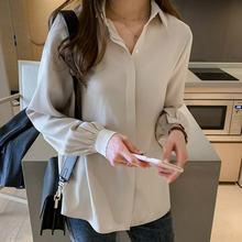 Винтажные повседневные женские рубашки топы высокого качества