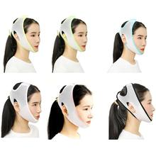NEW Delicate Facial Thin Face Mask Slimming Bandage Skin Care