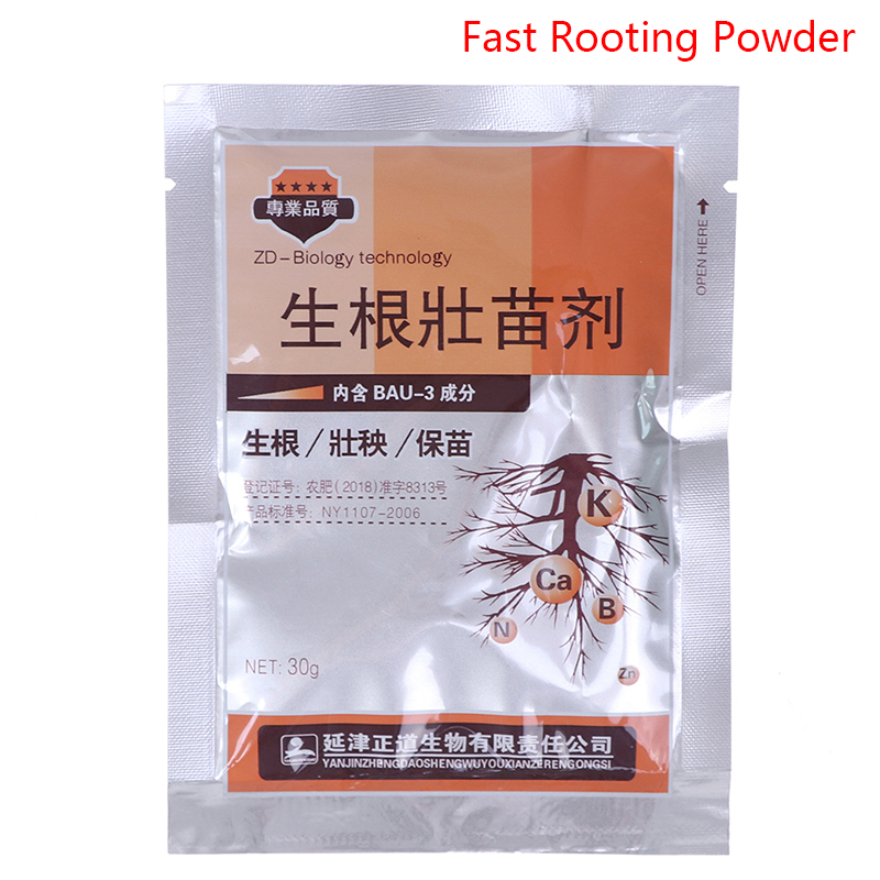 30g Garden Plants Fast Rooting Strong Germination Aid Rapid Seedling Agent