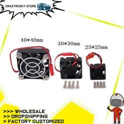 Kühlkörper Motor Kühlung Kühlkörper Einzigen Lüfter Nur 40*40 30*30 25*25mm JST stecker Für RC Auto/Boot Motor Oder ESC Kühlkörper