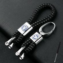 Porta-chaves do carro apropriado para changan cs75cs55 yidong cs35v7cx70 benben cs95cs15 acessórios de bloqueio de corrente chave do reboque da cintura