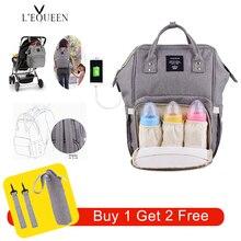 حقائب حفاضات من Lequeen مزودة بـ USB حقيبة أطفال كبيرة الحجم حقيبة ظهر أنيقة للسفر مضادة للماء للأمهات مزودة بخطاف من قطعتين