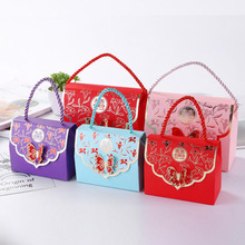 50pcs 11x5.5x9cm Beautiful Colorful Paper Gift bag Wedding Candy Boxes DIY Butterfly Easy Handle Packaging Bags