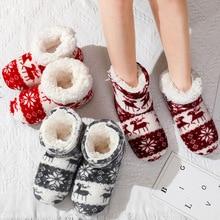 Women Slippers Floor-Shoes Flip-Flops Furry Slides Plush Winter Indoor Christmas Fourrure