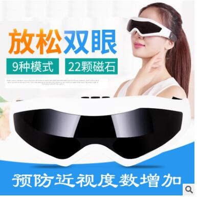 Agnetite Eye Protector Eye Health Massage Eye Massage Eye Massage