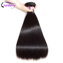 CRANBERRY Haar Maleisische Steil Haar Bundels 100% Human Hair Bundels Deal 100 g/stk Kan Kopen 3 Of 4 Bundels Remy hair Extensions(China)