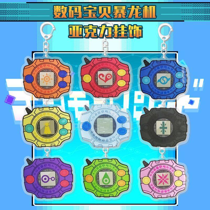 Cute Anime Digimon Adventure Agumon Patamon Tailmon Gomamon Piyomon Gabumon Tentomon Palmon PVC Pendant Keychain Toys