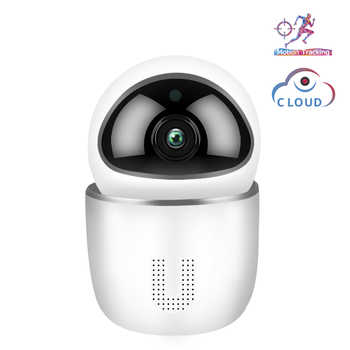 720P 1080P Cloud Wireless IP Camera Intelligent Auto Tracking Surveillance Home Security mini WiFi CCTV Camera - Category 🛒 Security & Protection