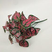 5 stück Künstliche Pflanzen Grün Kunststoff Pflanze Blätter Begonie Blätter Wand Engineering für Home Garten Shop Dekoration Faux Anlage