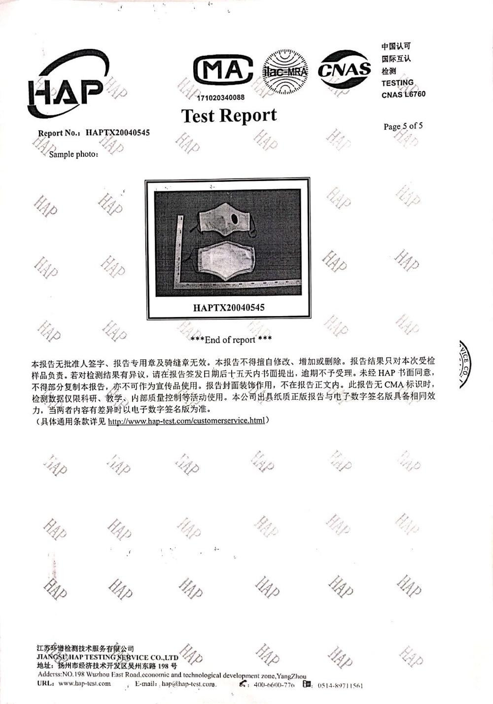 0C7BF4F6-DF73-4966-AC77-930F50F06370