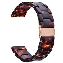 Resina pulseira de substituição pulseira link 22mm banda para samsung galaxy assista 46mm engrenagem ativa s3 clássico amazfit 2s huawei relógio gt
