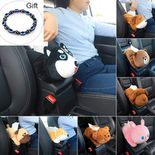 New High Quality Universal Car Armrest Box Tissue Creative Cartoon Cute Interior Products Accessories