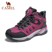 CAMEL New Women Shoes High Top Hiking Antiskid Breathable Mountain Cushioning Climbing Trekking Boots Outdoor Sports Shoes