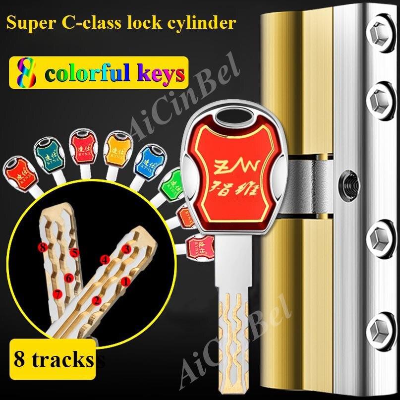65mm 70mm 80mm 85mm90mm 95mm 100mm 105mm 110mm 115mm 120mm Super C-class anti-theft door lock core S