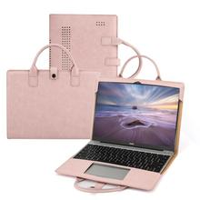 цена на For Huawei Honor MagicBook 14 Inch Laptop Bag PU Leather Full Angle Protection Case Fol Portable Bags For Honor MagicBook 14