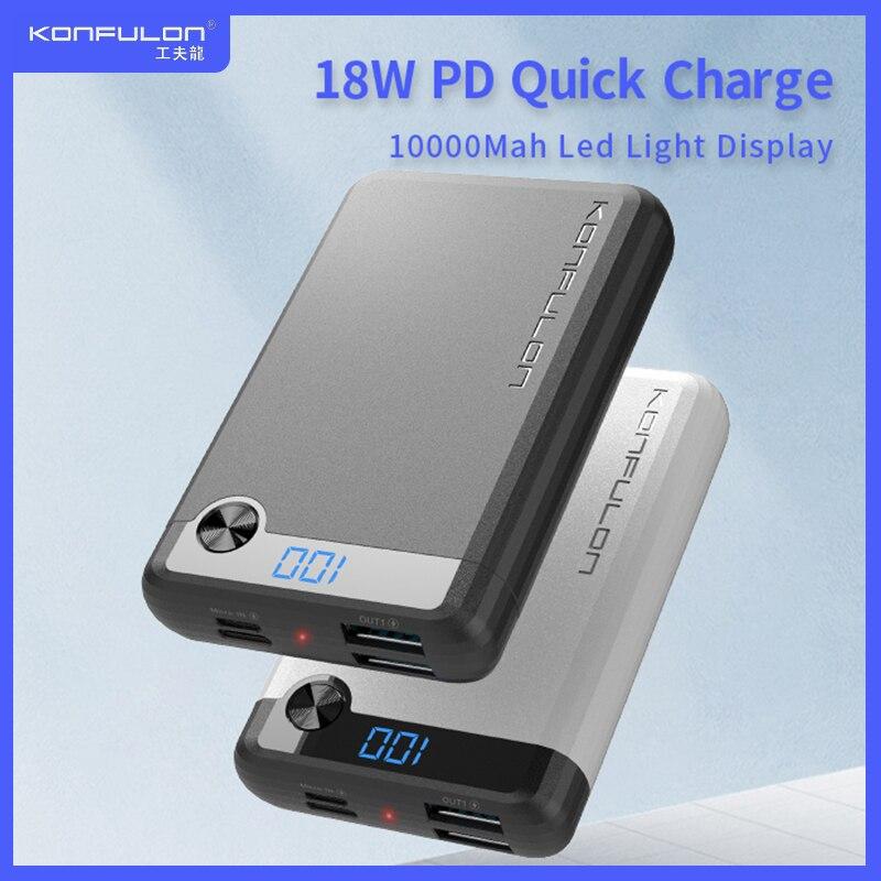 Внешний аккумулятор 10000 мАч, 18 Вт, PD, QC 3,0, светодиодный дисплей