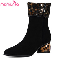 MEMUNIA 2020 top quality suede leather ankle boots women Leopard round toe autumn winter boots fashion office shoes ladies