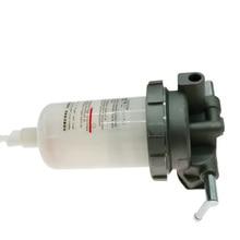 Топливный водоотделитель 129906-5570 для YANMAR
