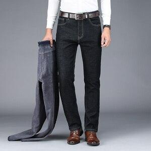 Image 2 - NIGRITY 2019 erkek yeni sıcak pazen kot streç rahat düz kot polar kot yumuşak pantolon pantolon artı boyutu 29 44 2 renk