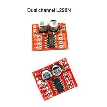 Новинка; 1 шт/2 шт мини модуль pwm Скорость Управление за l298n15a