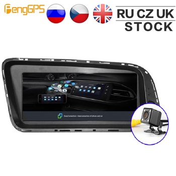 Car DVD Player Android 9.0 System AUDI Q5 2009-2015 for Audi A5/A4/S4/RS4(B8) (with Original AUX) LVDS Autostereo Radio Headunit