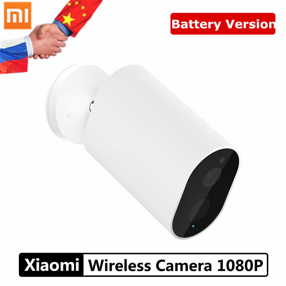 Xiaomi Mijia Wireless Camera Smart AI Humanoid Detection Remote 1080PHD F2.6 Aperture With Battery WIFI Gateway IP65 Waterproof