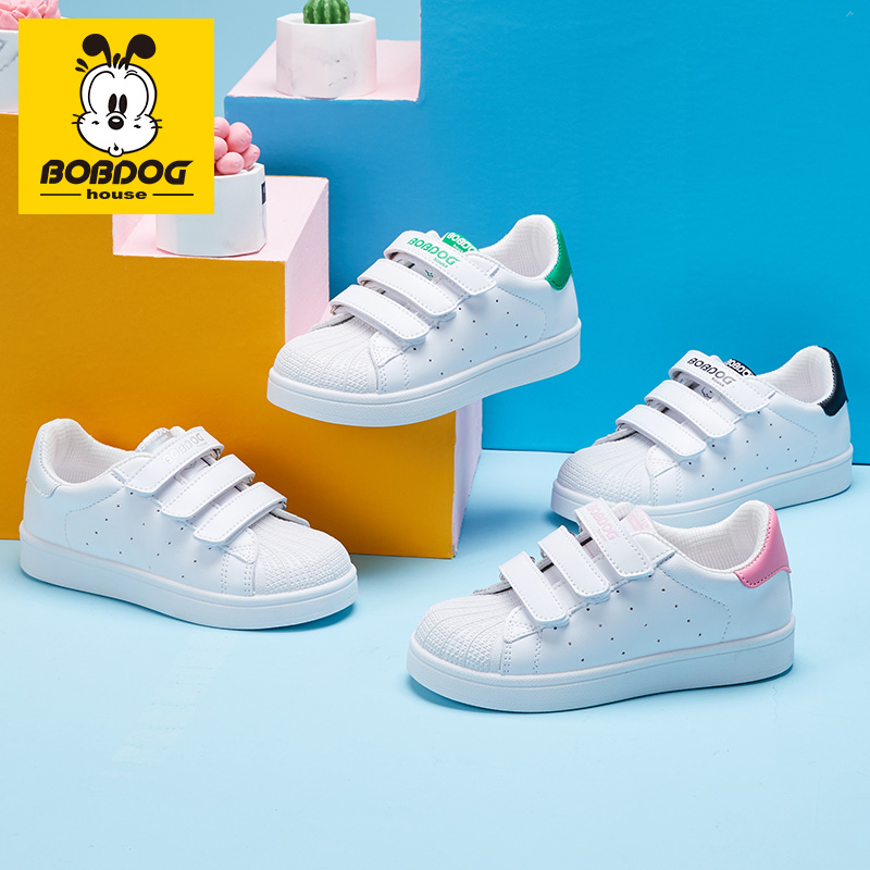 BOBDOG House Kid Shoes Non-slip And Comfortable Baby Running Shoes Lightweight Sports Outdoor Sneakers BBS2133