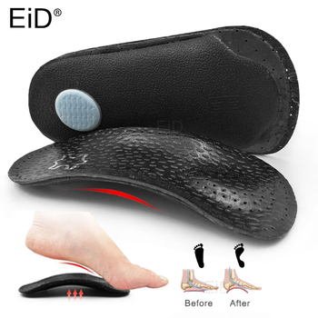 EiD 3/4 Leather orthopedic shoes insole for flat feet arch support  orthotic shoes sole Insoles for feet men and women foot care eid high quality leather orthotic insole for flat feet arch support orthopedic shoes sole insoles for feet men and women ox leg