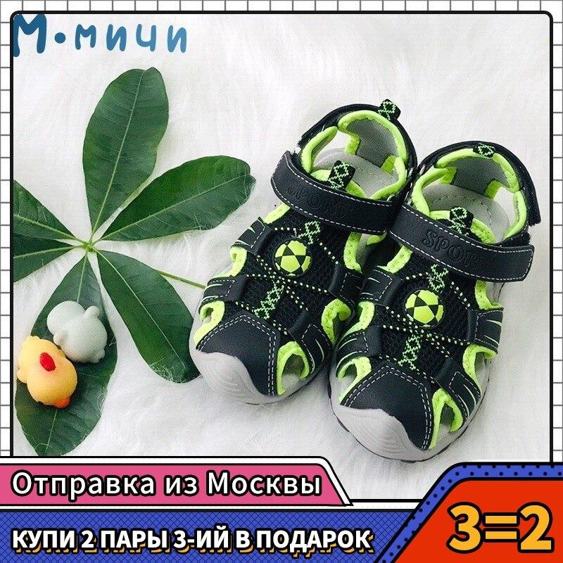 MMnun 3=2 Boys Sandals 2019 Summer Shoes Boys Orthopedic Kids Shoes Sandals Kids Breathable Children Shoes Size 22-31 ML130