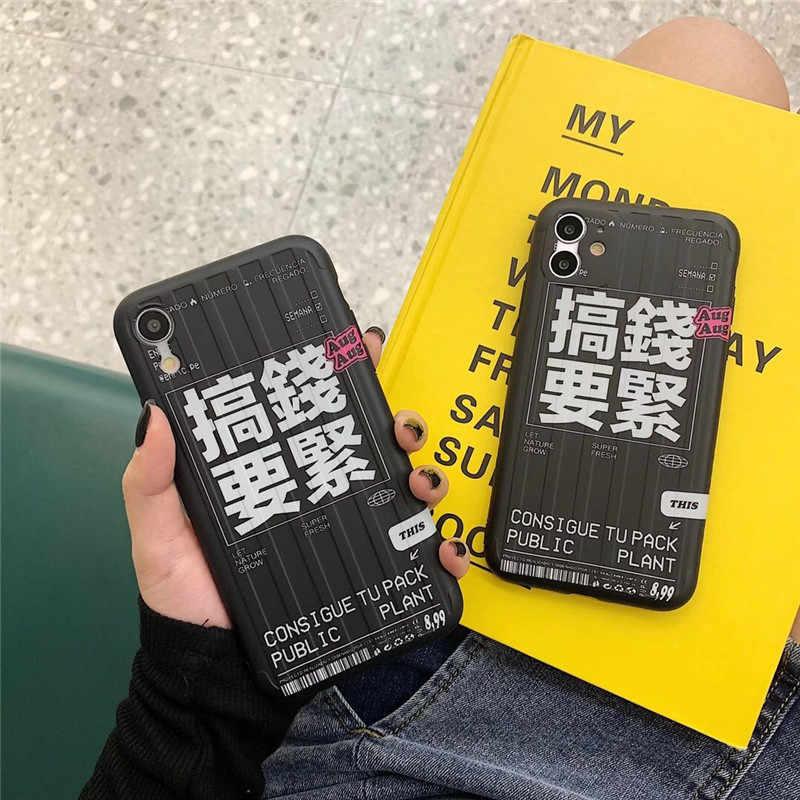 Les mots de personnalité font de l'argent. Coque téléphone portable iphone 11 coque iphone xr