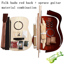 41-inch All single wooden guitar material accessories set AfricanPadauk solide back side Spruce top board solid wood