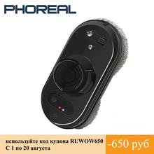 PhoReal-odkurzacz automatyczny model FR-S60 elektryczny odkurzacz automatyczny o wysokim poziomie ssania z pilotem do kontroli tanie tanio CN (pochodzenie) 100-240V 800 w