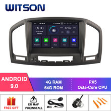 WITSON PX5 Android 9,0 coche DVD GPS para OPEL INSIGNIA 2008-2011 de AUDIO de coche DVD GPS 4GB de RAM + 64GB FLASH 8 Octa Core + DVR/WIFI + DAB + GPS(China)