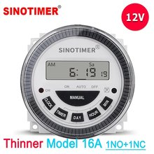 TM619 1NO + 1NC Volt Free Output 16A LCD Time Relay Control 220VAC 7 Days Programmable Digital Timer Switch