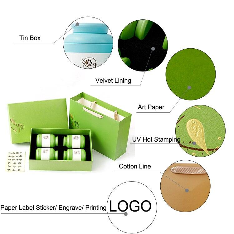马口铁罐纸袋 (1)1