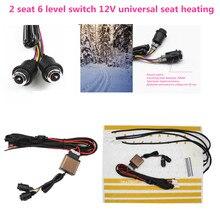 2 sitz Installation 6 Ebene 12V Legierung draht Universal Auto Beheizt heizung Heizung Sitz Pads Winter Wärmer Sitzbezüge