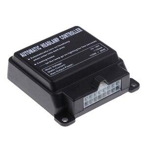 Image 3 - 자동차 자동 유니버설 쉬운 설치 조정 가능한 지능형 스마트 컨트롤 민감한 시스템 스위치 액세서리 헤드 라이트 센서