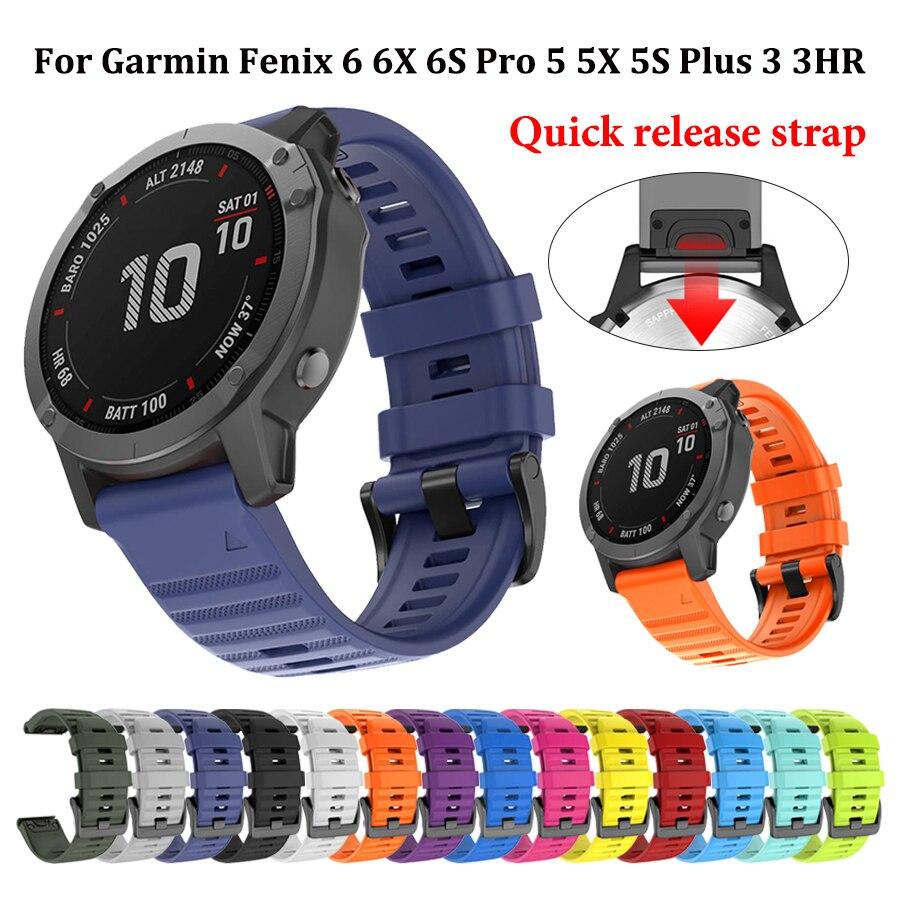 20 22 26mm banda de relógio inteligente esporte silicone liberação rápida substituição cinta para garmin fenix 6s 6x pro 5 5x 5S 3 3 hr pulseira