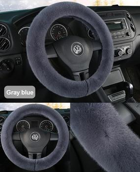 Universal Steering Wheel Cover Plush Steering-Wheel Car Steering Wheel Cover 3 Colors Gear Fur Cover Car Interior Accessories image