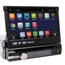 2GB + 32GB אנדרואיד 9 רכב רדיו מולטימדיה וידאו נגן אוניברסלי 1 דין סטריאו אודיו WIFI AM FM RDS 7 אינץ מסך GPS ניווט