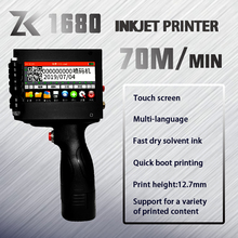 ZK1680 Touch Inkjet Portable Hand Jet Handheld Printer For Logo/ Expiry Date/Batch Code/Serial Number/Label/Barcode/QR Code
