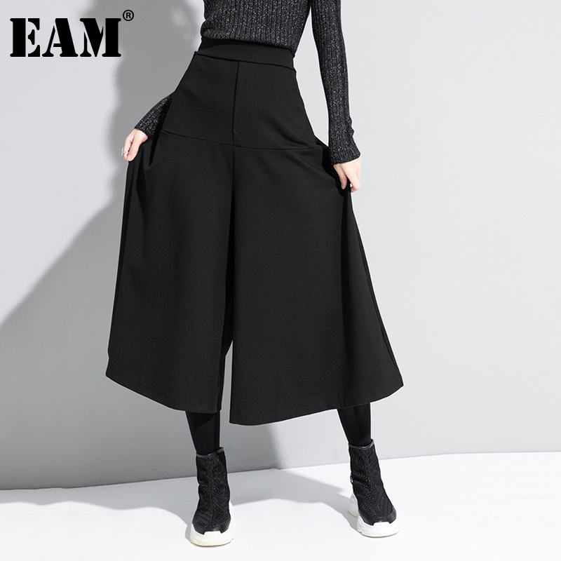 [EAM] High Elastic Waist Black Brief Long Wide Leg Trousers New Loose Fit Pants Women Fashion Tide Spring Autumn 2021 1DA610
