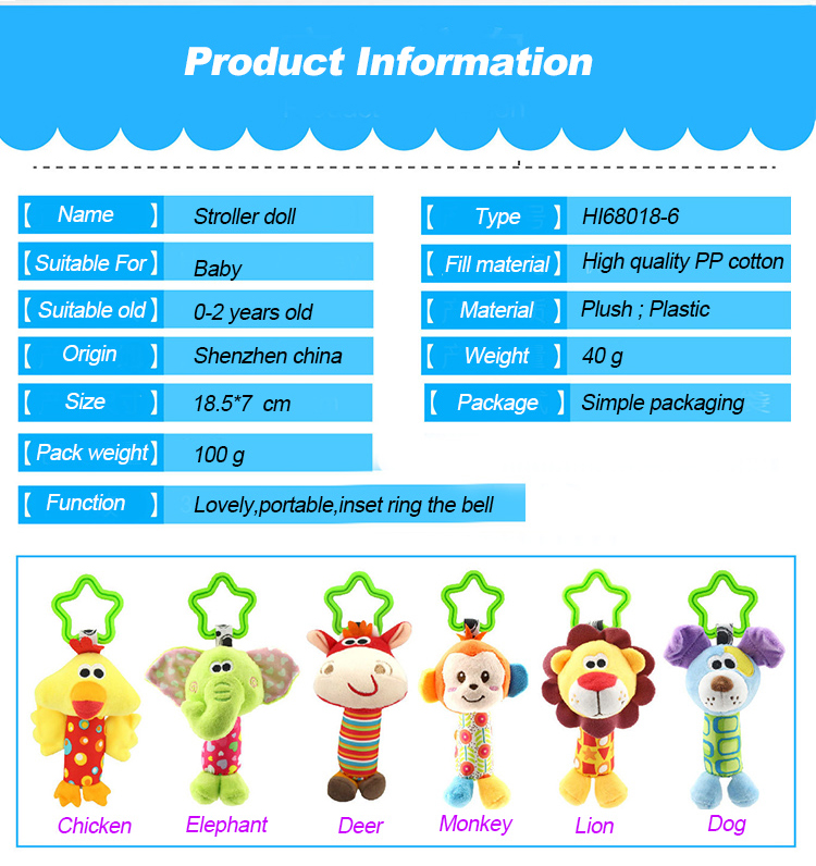 Rattle Cartoon Animal Bell Soft Toy